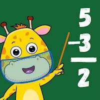 子供用の足し算&引き算