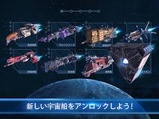Stellar Age: MMO戦略のおすすめ画像3