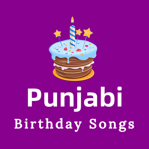 Punjabi Birthday Songs À¨œà¨¨à¨®à¨¦ À¨¨ À¨¦ À¨— À¨¤ Apps On Google Play