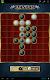 screenshot of Reversi