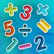 数学チャレンジ-脳トレ - Androidアプリ