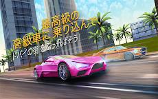 ニトロレーシングGO! クリッカー系レースゲームのおすすめ画像2