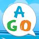 AGO Q&Aサウンドパッド - Androidアプリ