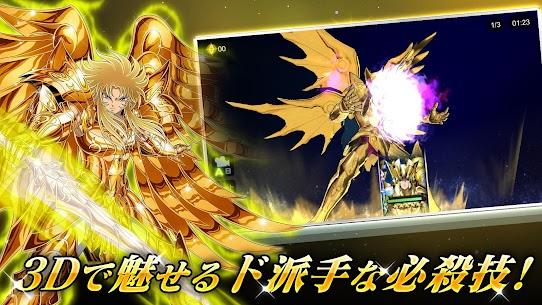 聖闘士星矢 ゾディアック ブレイブ 4