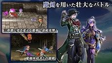[Premium] RPG エルピシアの魔剣少女のおすすめ画像4