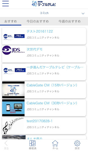 CableGate For PC Windows (7, 8, 10, 10X) & Mac Computer Image Number- 5