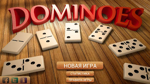 dominoes elite screenshot 1
