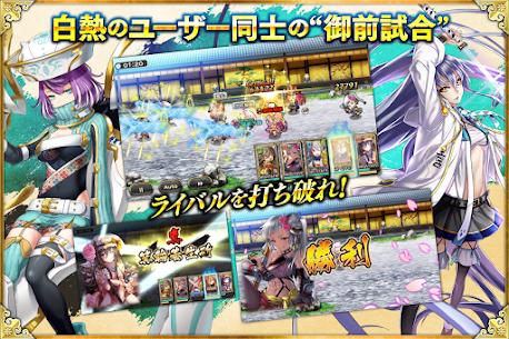 戦国アスカZERO Mod Apk- 街づくり×SDバトル (Insta Win) 5