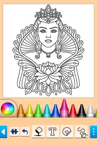 Mandala Coloring Pages 15.2.0 screenshots 3