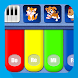 Kids Piano Games - Androidアプリ