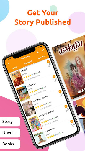 Matrubharti : Premium Novels, Books, Stories modavailable screenshots 5