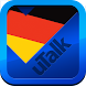 uTalk ドイツ語 - Androidアプリ