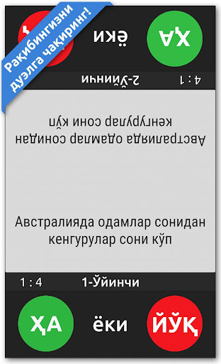 HA yoki YO'Q 2.1 screenshots 5