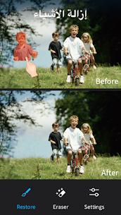 برنامج محرر الصور مع MagiCut ممحاة الخلفية مهكر Mod 2