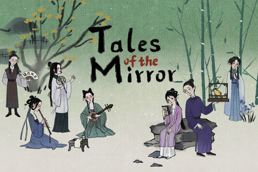 Tales of the Mirror Varies with device screenshots 1