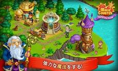 魔法の国:妖精、都市、農場のおすすめ画像4