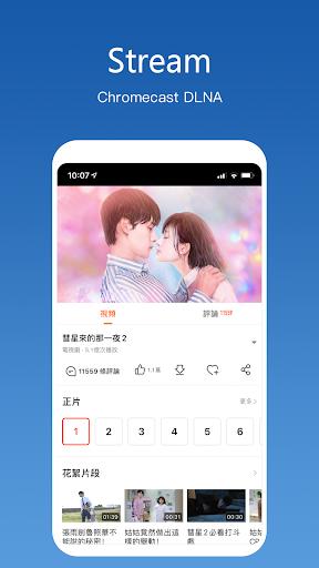 MangoTV 6.4.15 Screenshots 5