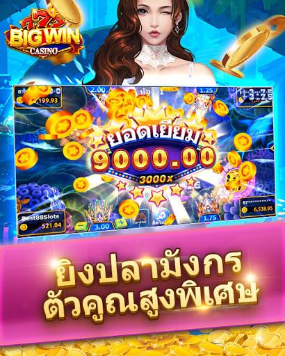 777 Big Win Casino 1.6.0 screenshots 1