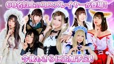 コスプレイヤーズパーティー!!のおすすめ画像5