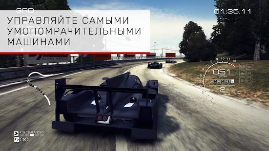 Скриншот №3 к GRID™ Autosport