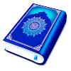 Quran Pak 2021- Holy Quran Majeed القرآن الكريم