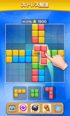ブロック数独パズルのおすすめ画像2
