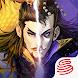 大三国志 - Androidアプリ