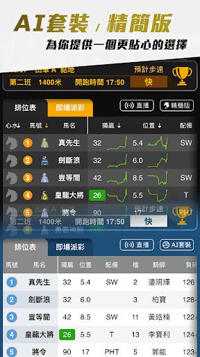 u99acu5834Boss modavailable screenshots 2