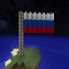 Русские карты для Майнкрафт PE - Androidアプリ