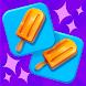 マッチペアーズ3D – ペアマッチングゲーム