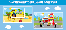LEGO® DUPLO® WORLDのおすすめ画像2