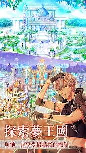 夢王國與沉睡中的100 位王子殿下 MOD APK (God Mode/Mod Menu) Download 8