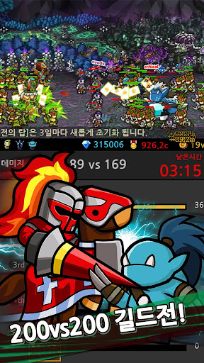uc624ub298ub3c4 ud658uc0dd  screenshots 6