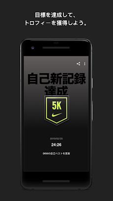 Nike Run Clubのおすすめ画像4