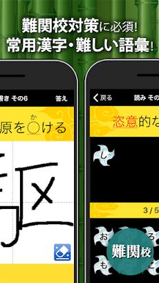中学生漢字(手書き&読み方)-無料の中学生勉強アプリのおすすめ画像4