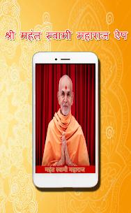 Mahant Swami  Daily For Pc 2020 (Windows 7/8/10 And Mac) 1