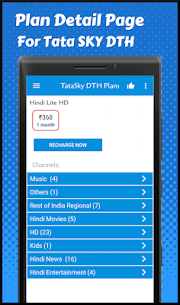 How to Run DTH Recharge plan for for PC (Windows 7,8, 10 and Mac) 2
