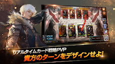 Dragon Chronicles - 戦略カードバトルのおすすめ画像1