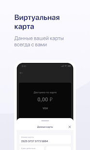 Банк Хоум Кредит/
