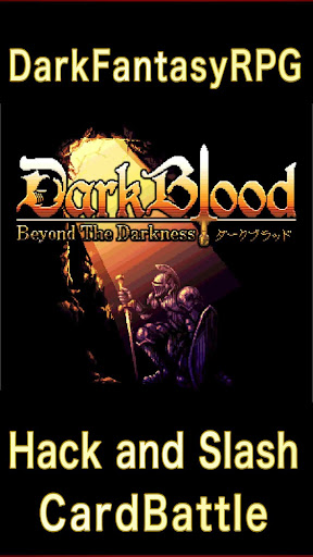 DarkBlood -Beyond the Darkness- screenshots 1