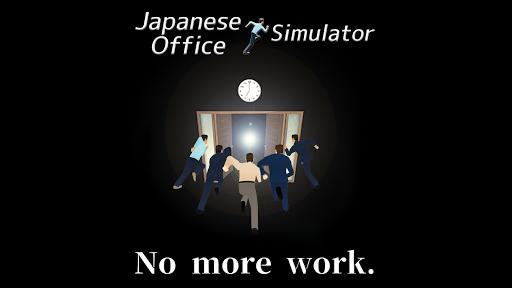 JapaneseOfficeSimulator 1.6.3 screenshots 3