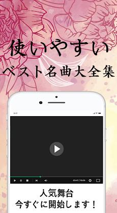 中島みゆきベスト無料 - 中島みゆき人気曲大全集のおすすめ画像4