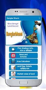 BanglarBhumi APK Download For Android 1