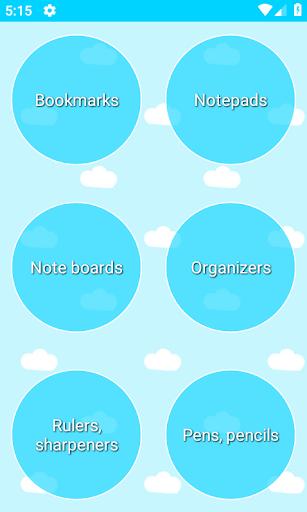 How to make school supplies  Screenshots 1
