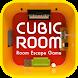 脱出ゲーム CUBIC ROOM2 - Androidアプリ