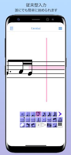 iWriteMusic   素早く楽々記譜しようのおすすめ画像2