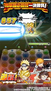 JUMPUTI HEROES 英雄氣泡 大特集祭・航海王篇進行中! 2