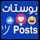 com.reto.post.egydream