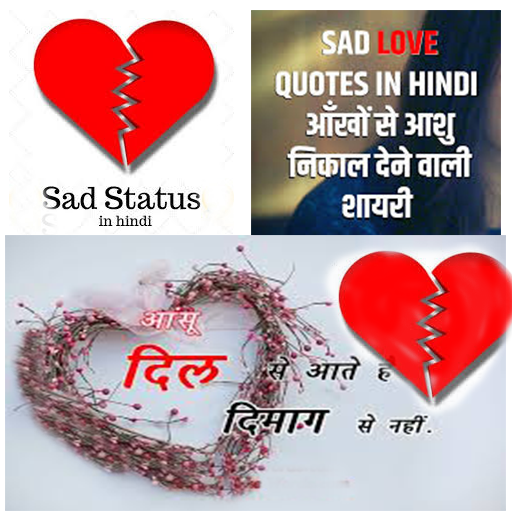 1000 Hindi Sad Quotes With Images 2020 Aplicaciones En Google Play