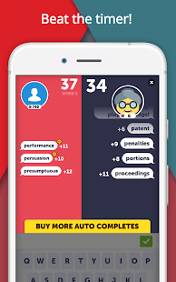 BattleText - Chat Game with your Friends! Screenshot